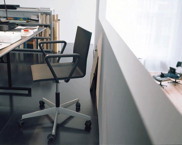 Кресло 0.04 Vitra купить в Минске