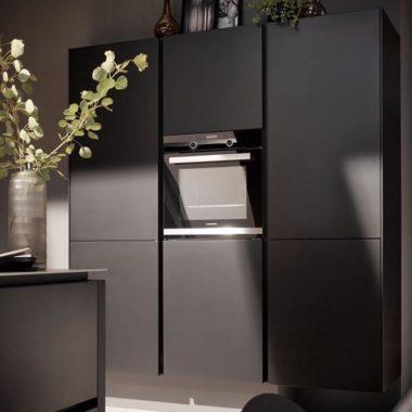 Кухня 2035 GL Haecker classic купить в Минске