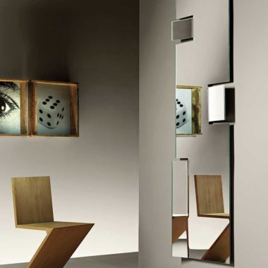 Зеркало Hiroshi Fiam купить в Минске