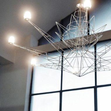 Светильник Lightweight Foscarini купить в Минске