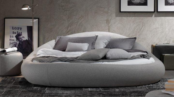 Кровать Pebble Dorelan купить в Минске